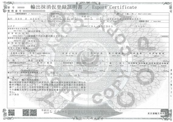 Sample export certificates japan nzta vehicle portal 5 yadclub Image collections