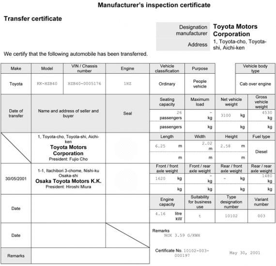 sample completion inspection certificate  japan